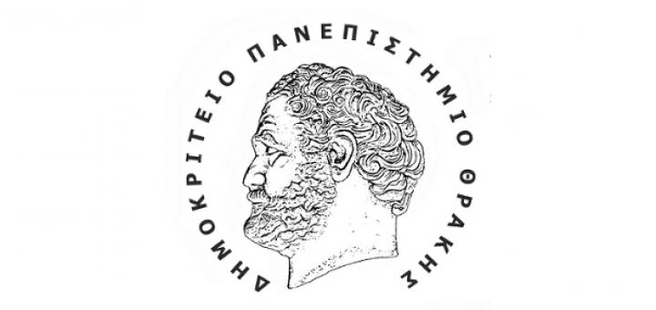 Democritus University of Thrace – Seemla